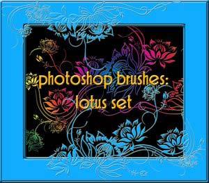 Цветки лотоса - кисти для Фотошопа