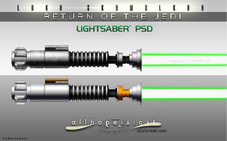 Лазерный меч джедая